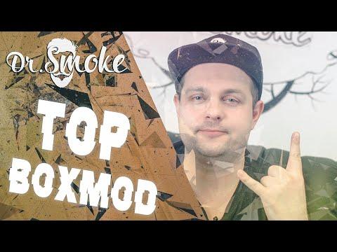 ТОП 5 крутых Боксмодов в 2019 | Енот вещает | Самые лучшие платы, по версии Dr.Smoke!