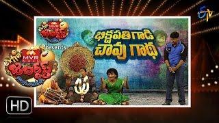 Extra Jabardasth - 5th February 2016 - ఎక్స్ ట్రా జబర్దస్త్ – Full Episode