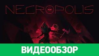 Обзор игры Necropolis