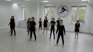 Видео-урок (II-семестр: май 2018г.) - филиал Червишевский, Современная хореография, гр.7-13