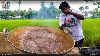 నోటిలో కరిగిపోయే బందరు హల్వా చిటికలో తయ్యారు చేసే విధానం   How to Make Bandaru Halwa Recipe in Home