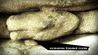 остров Веры озеро Тургояк(остров Веры озеро Тургояк - совершенно уникальный памятник археологии. Найдено большое скопление Менгиров..., 2011-07-13T20:41:54.000Z)