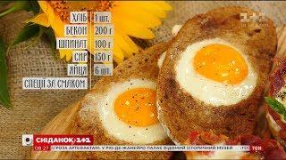 як зробити яєчню в хлібі