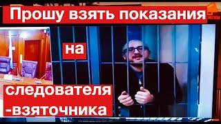 Юрист Кантемир Карамзин готов выступить свидетелем против следователя-взяточника СК Кадырова