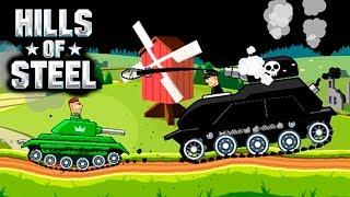 HILLS of STEEL #1 Сумасшедшие горные танки БИТВА видео ИГРА для детей tanks BATTLE video GAME kids