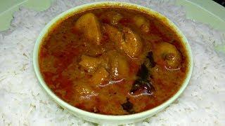 காளான் குழம்பு செய்வது எப்படி/How To Make Mushroom Kuzhambu/South Indian Recipes