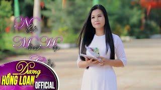 Nhớ Mùa Hạ Cuối | Dương Hồng Loan | Official MV