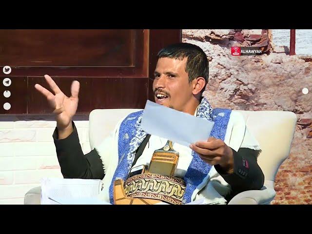 نافذة العدالة | مظالم الأراضي في إب . .الواقع المر | قناة الهوية