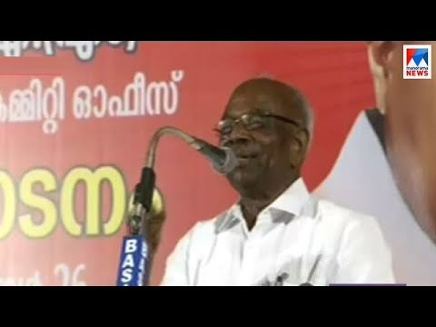 M M Mani slams CPI over cancellation of Joyce George titlle deed
