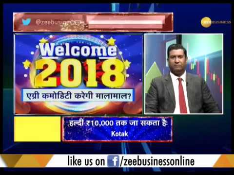 Commodities Live: Indian stock market outlook for December 29, 2017