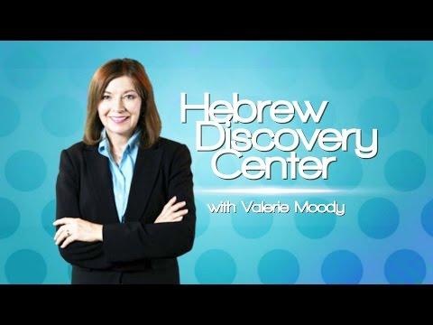 Valerie Moody   My Big Fat Greek Mindset - Part 11