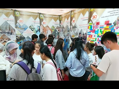 Cambodia International Education Forum 2017 | Koh Pich Island | Phnom Penh