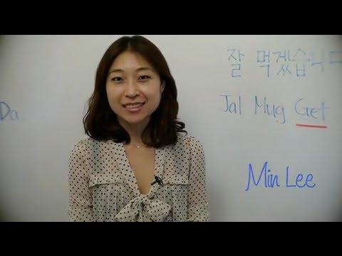 how to say vape in korean