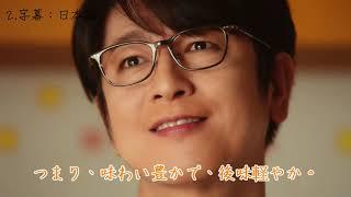 看CM學日文 レベル:N4‐大家的日本語進階Ⅱ フライパン:N‐平底鍋 で:助詞‐方法・手段 実に(じつに):副詞‐實在,非常 香り(かおり):N‐香氣,香味 挽く(ひく):Ⅰ類 ...