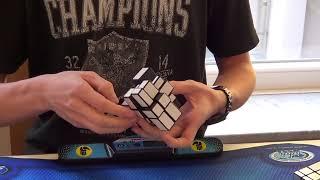 16.33 - World Record - Mirror Blocks/Bump Cube