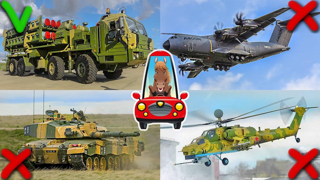Военная техника для детей. Изучаем военный транспорт ...