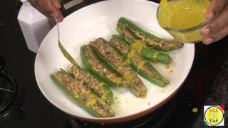 Stuffed Banana Peppers  - By Vahchef @ Vahrehvah.com