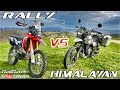 CRF 250 Rally vs Royal Enfield Himalayan