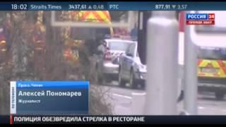 Восемь человек погибли  в результате стрельбы в ресторане в Чехии(Как минимум восемь человек погибли в результате стрельбы в чешском городе Угерски-Брод (находится почти..., 2015-02-24T16:06:47.000Z)