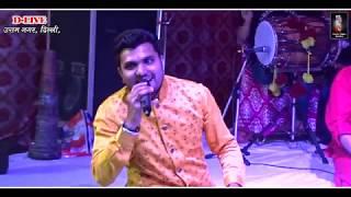 Meri Maiya Da Dwara 2019 | Vikas Maan | DJ Kashish Event Show | Lover Films Series