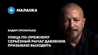 Коктейль победы / Перемены от силовиков / Заговор против Тихановской