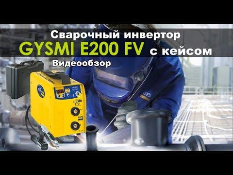 HHO Водородный сварочный аппарат 18-20л/мин - YouTube