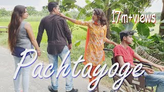 Arijit Singh: Pachtaoge   Vicky Kaushal, Nora Fatehi  Jaani, B Praak, Arvindr Khaira   Bhushan Kumar