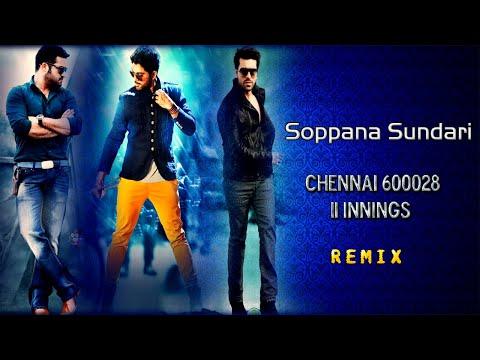 Soppana Sundari | Remix | Allu Arjun | Jr NTR | Ram Charan