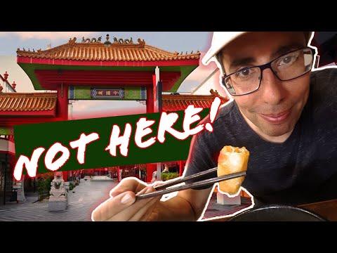 Australia's REAL Chinatown! | Sunnybank, Brisbane | 澳大利亞布里斯班市的華人區