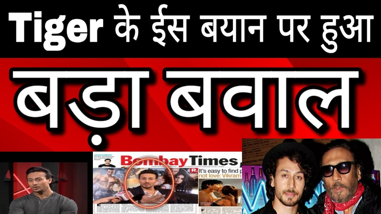 Do Not Support Someone Who Does Not Have Talent | Boycott Nepotism 😡👿 | Ashish Rathore |