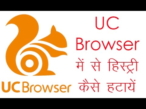 How to Clear Delete History Cookies From UC Browser in Android Mobile Phone