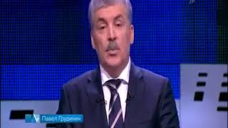 Грудинин  покинул студию отказавшись от дебатов на Первом Канале! (01.03.2018, 08:05)