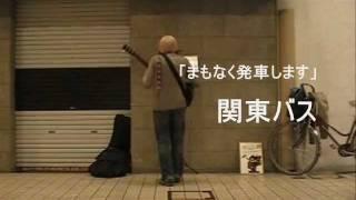 『笑いじわ』 作詞・作曲:まひる(2002~2003) ※ しわができるぐらい笑う...