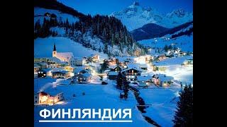 Ислам в Финляндии.  (Часть 2)