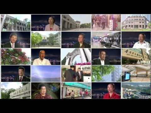 """CNCTV """"Hong Kong, Hong Kong"""" Trailer"""