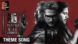 16 Telugu Movie Theme Song   Rahman   Karthick Naren   #16Movie   STTV Films