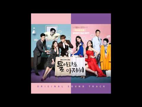 [Album] Various Artists – Come Back Mister OST