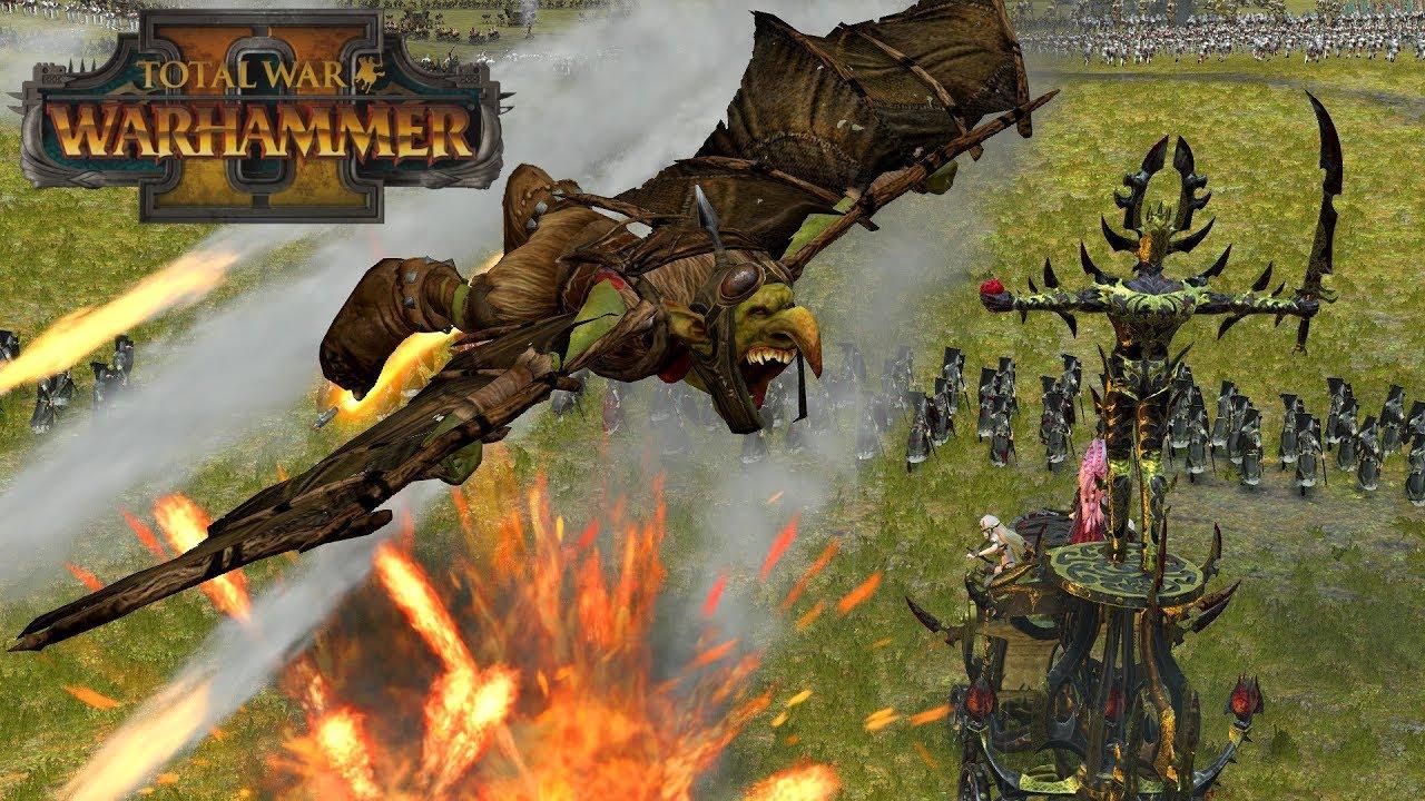 Total War Blog