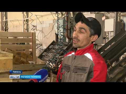Тюменские предприятия начали использовать местную тару для экспорта своей продукции