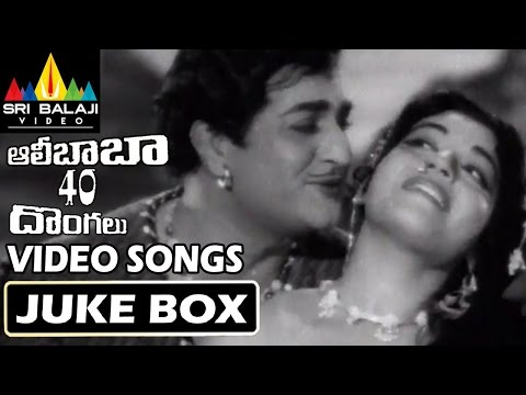 Alibaba 40 Donaglu Songs Jukebox | Video Songs Back to Back | NTR | Jayalalitha
