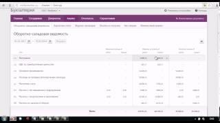 Відеоурок: Звірка з контрагентами в програмі Бухгалтерія Контур для клієнтів Фингуру