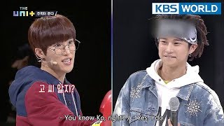 Marco & Sunghak were two-timed?