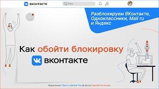 видео Яндекс закроет Я.ру и Яндекс.Видео