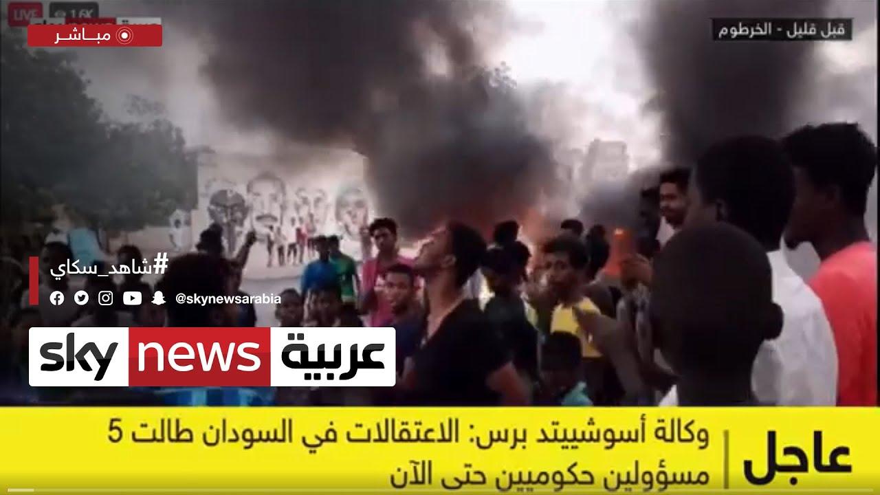 انقلاب عسكري في السودان: وضع رئيس الوزراء حمدوك قيد الإقامة الجبرية بعد رفضه تأييد الانقلاب  - نشر قبل 4 ساعة