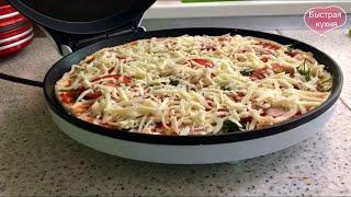 Домашняя пицца с колбасой. Готовлю в пиццамейкере GFgril.