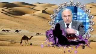 Sharam Homayoun , شهرام همايون « ملاي فريبکار ـ بهشت با حوري و غلمان »؛