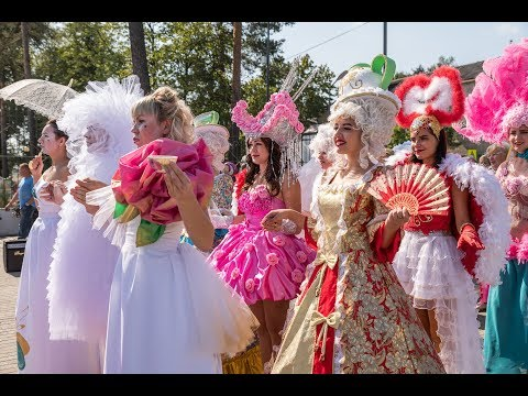 День города Ликино-Дулево. Фарфоровый фестиваль Агашка