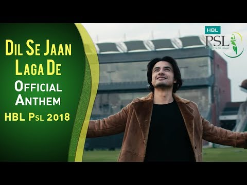 Dil Se Jaan Laga De | Official Anthem | HBL PSL 2018 | Ali Zafar | PSL | Sports Central