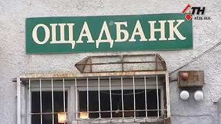 Взрыв банкомата на Краснодарской: подробности ночного ЧП - 13.06.2018