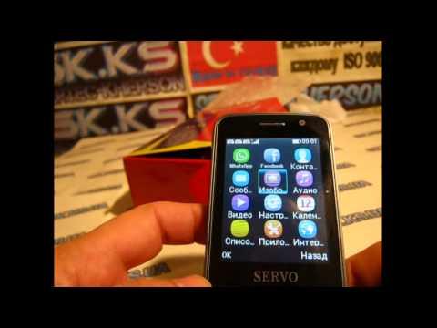 Телефон на 4 сим-карты, модель S3 - YouTube